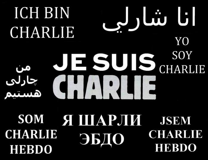 Charlie Hebdo free speech freedom satire shootings disaster protest