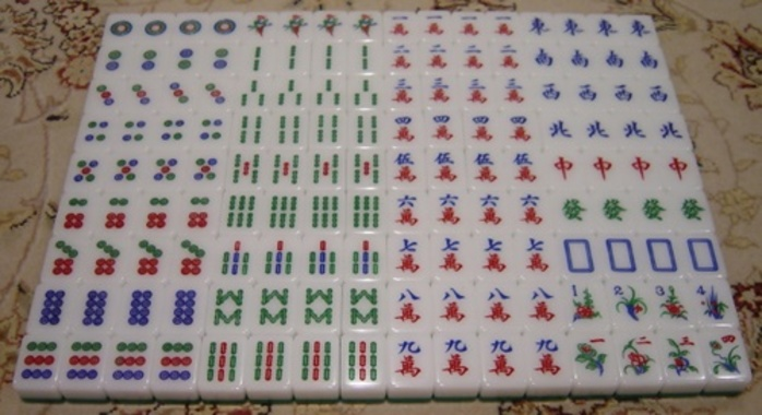 have,you,ever,played,mahjong
