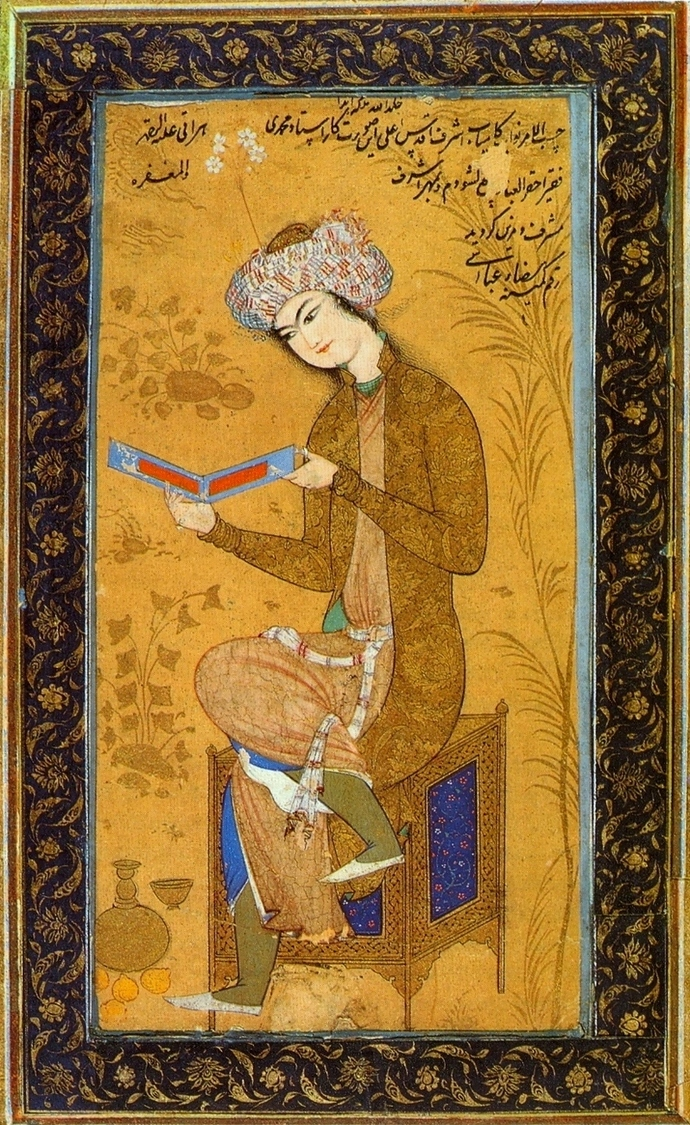 youth reading, book